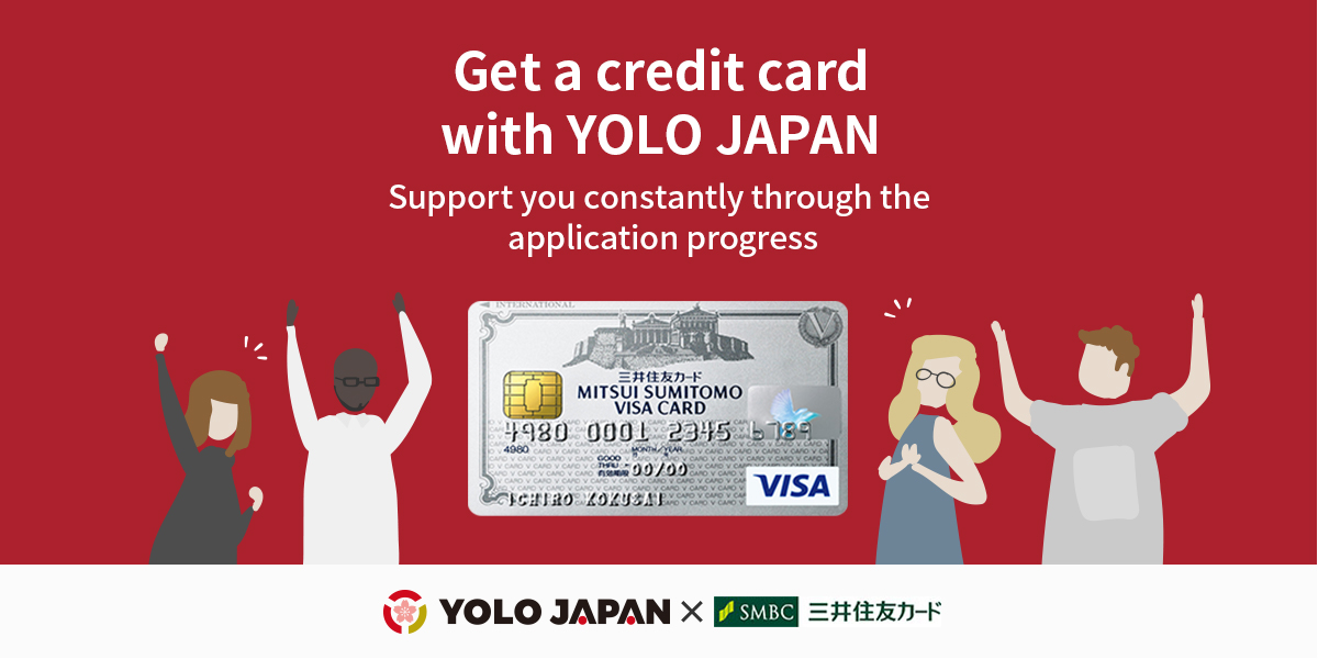 credit card application for foreigners