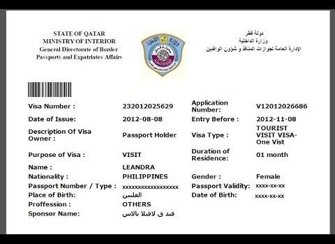 germany visa application center qatar