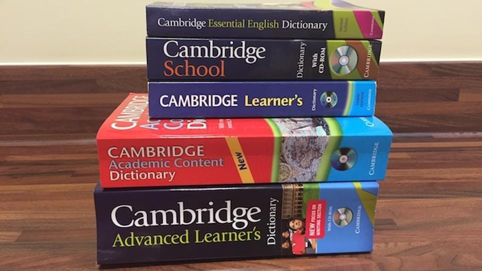 cambridge dictionary english to english